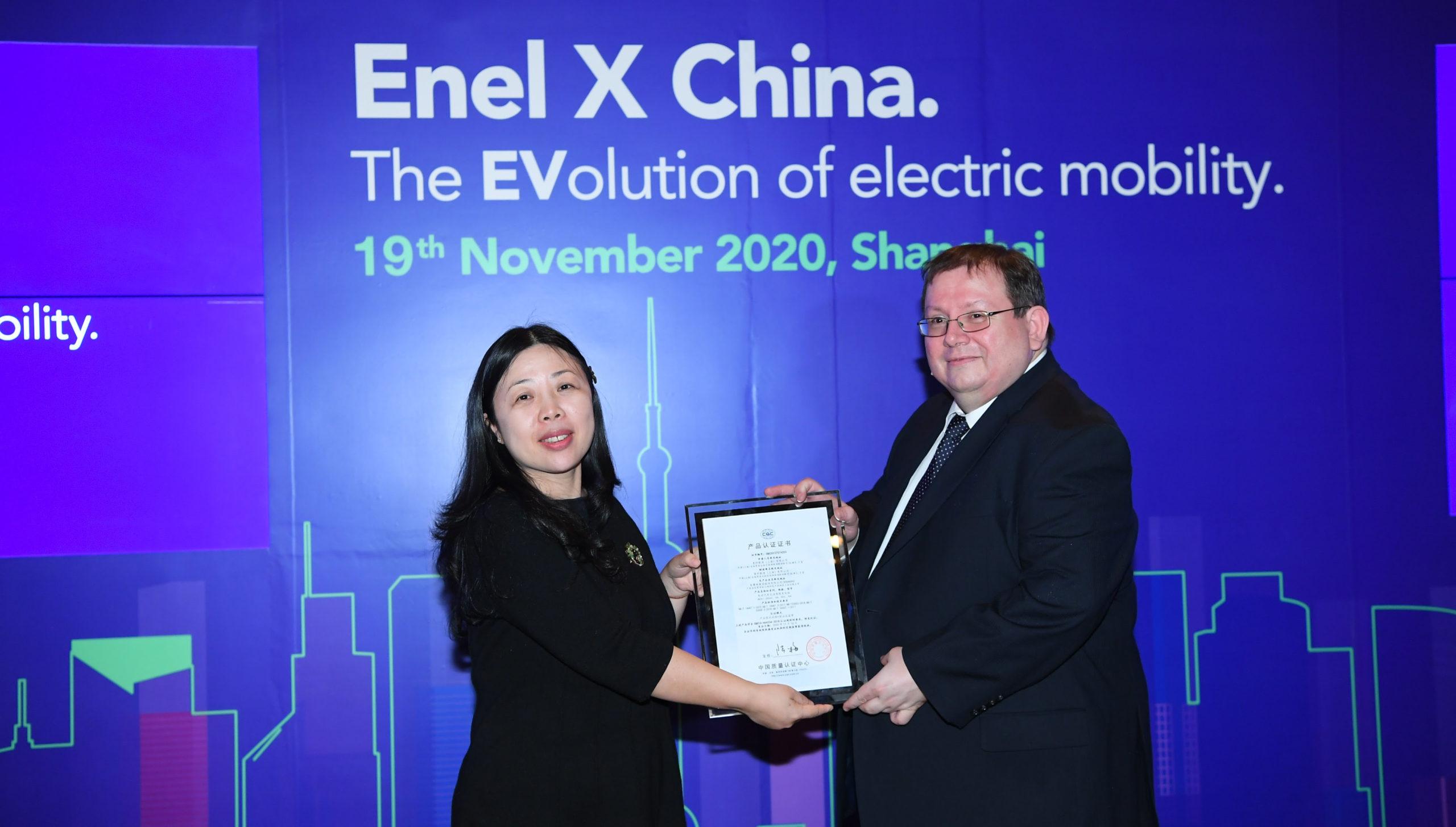Enel x lanza sus servicios de movilidad eléctrica en china